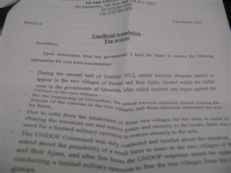 Sle Cover Letter United Nations cover letter united nations cover letter templates