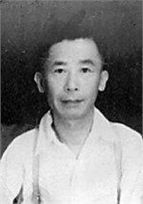 Tokwie Jing Yu Tang 2 Naga pengarang silat mandarin lainnya