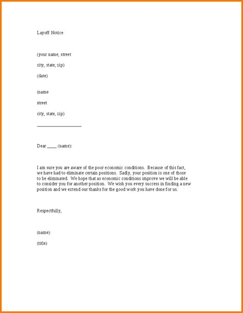 layoff letter template authorization letter pdf