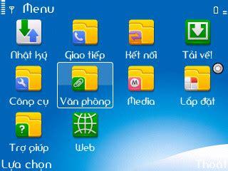 download themes e63 full icon tổng hợp theme sưu tầm đẹp full icons cho e63 e71 link