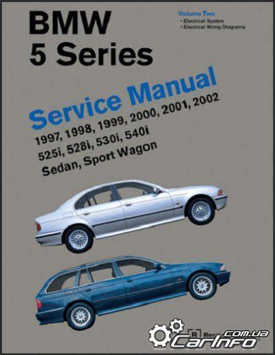 service and repair manuals 2002 bmw 525 transmission control bmw 5 серии е39 1997 2002 service manual руководство по ремонту и обслуживанию