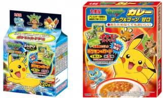 alimenti giapponesi due nuove carte promo di chespin e snorlax negli alimenti