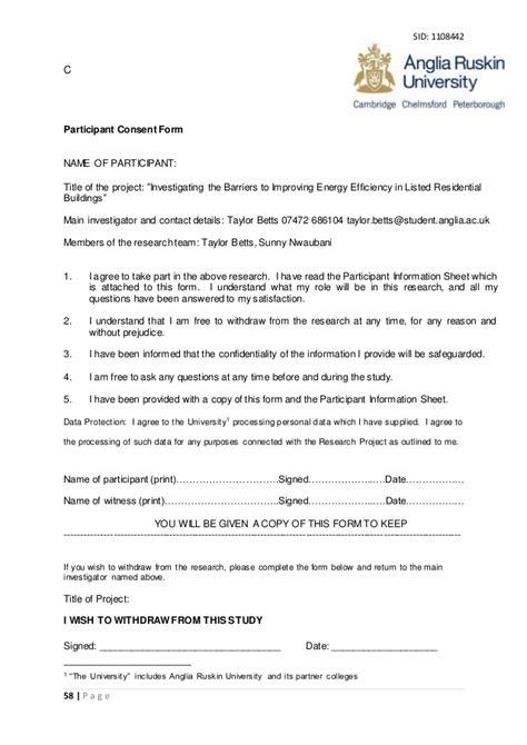 consent form for dissertation dissertation consent form