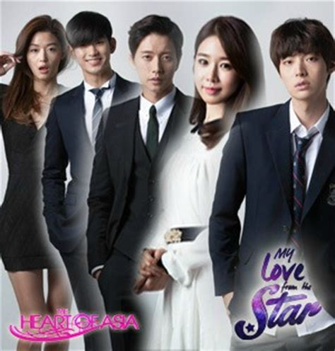 imagenes de my love from the star my love from the star dramavore