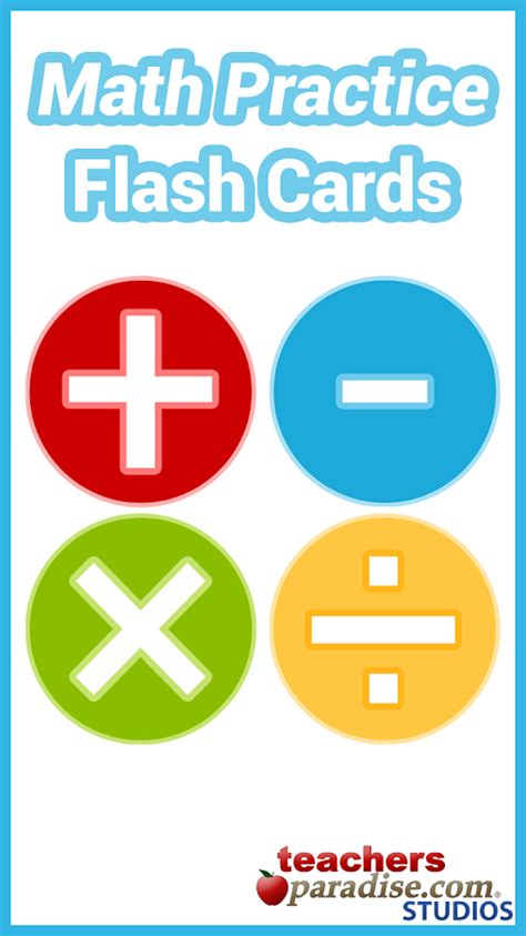 make your own math flash cards math practice flash cards android apps on play