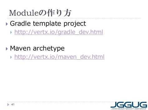 gradle project template gws 20131018 vertx handson updated