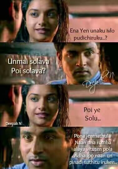 film quotes download tamil film love images with dialogue impremedia net