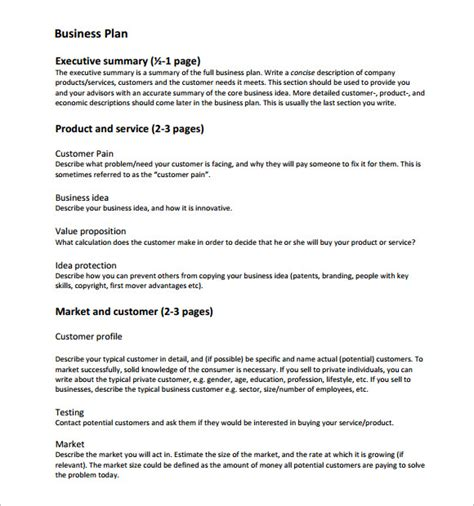 business plan template startup business plan template 10 free sles exles format