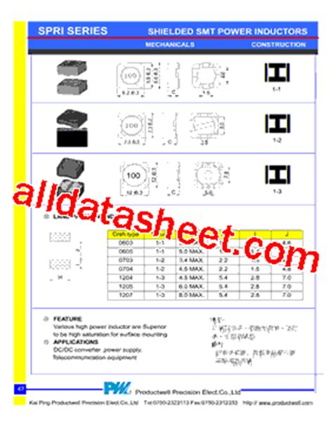 4r7 inductor datasheet 4r7 datasheet pdf productwell precision elect co ltd