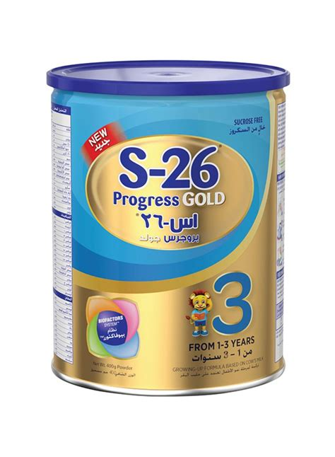 S26 Promil Gold 900 G s 26 promil gold stage 3 900 g baby food kanbkam