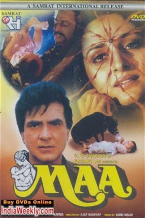 download mp3 didi kempot hotel malioboro love 1991 mp3 songs free download bollywood hindi songs
