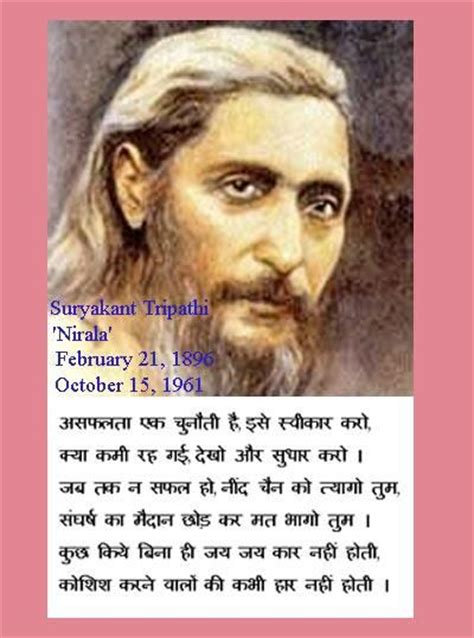 hindi writers biography in hindi 86 best images about hindi quote on pinterest world