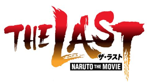 the last file the last logo png wikimedia commons