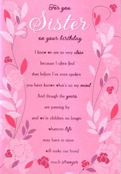 printable birthday cards for a sister personalised braille sister on your birthday card