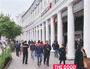 Work From Home Help Desk A New Connaught Place For The New Year Traders Celebrate