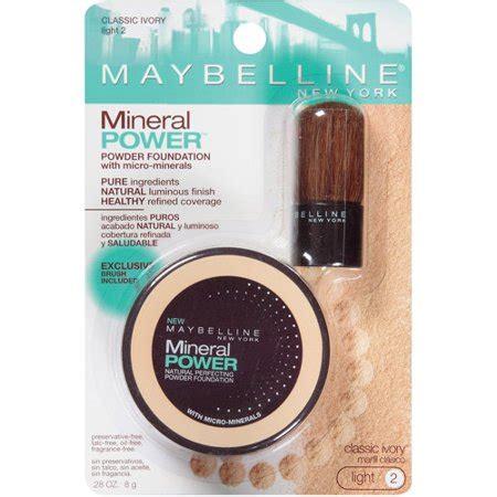 Maybelline Powder Foundation k2 0999ba39 5298 4ee4 b6f7 385985b414c7 v1 jpg
