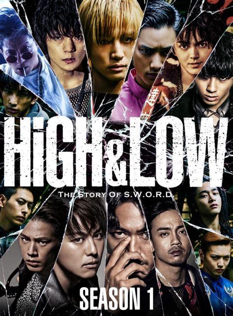 high low season 1 完全版box dvd high low ローチケhmv rzbd
