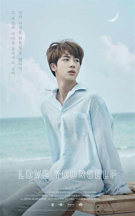 bts love yourself update bts shares new poster of jin for upcoming quot love