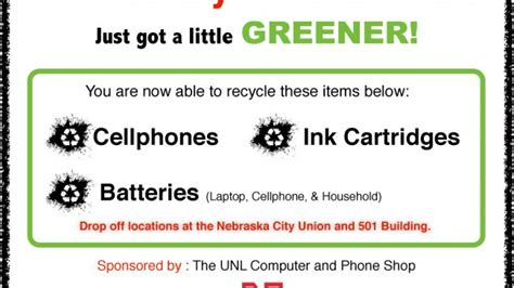 recycle technology items at the unl computer and phone