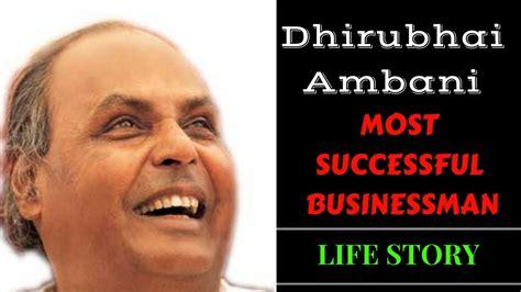 Dhirubhai Ambani Biography In Hindi | dhirubhai ambani biography hindi success story life