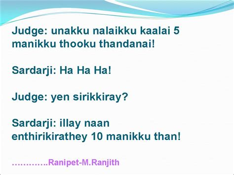 pin tamil sms collections 2013 jokes friendship