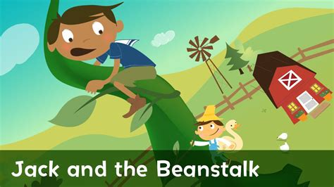 The And The Beanstalk by And The Beanstalk