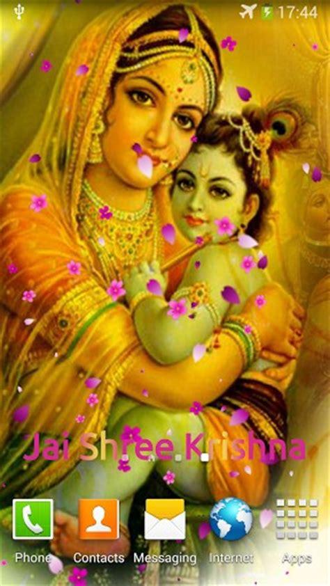 krishna ji themes download krishna ji live wallpaper for android by parindey