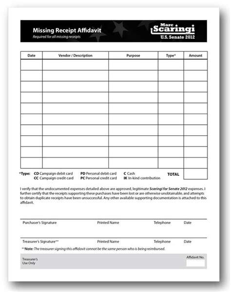 missing receipt form template form design