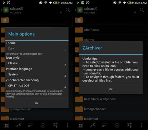 zarchiver android free archive manager for android zarchiver