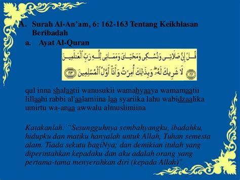 Niat Ikhlas Dalam Naungan Cahaya Al Quran Dan As Sunah ikhlas dalam beribadah x 3 kelompok 2