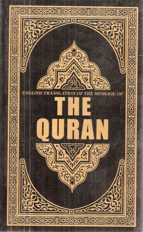 my book about the qur an books the quran complete translation soft cover book by