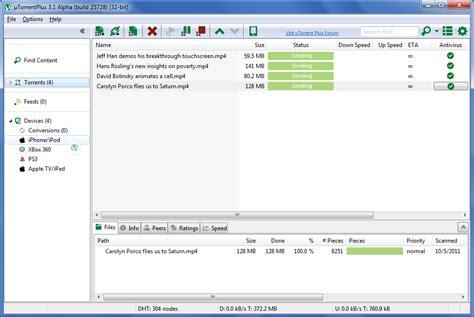 bittorrent full version free download blog archives keysolution
