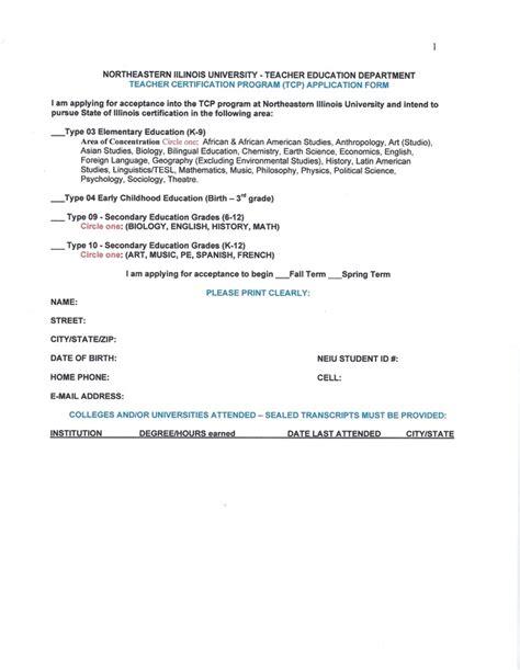 tcp certification education department