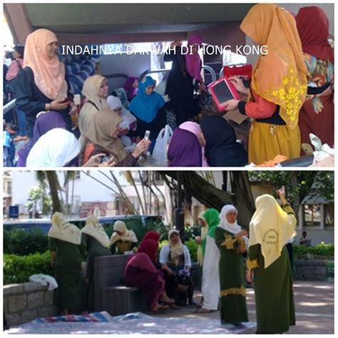 Dakwah Tak Harus Ceramah windurnawati indahnya dakwah islam di hong kong