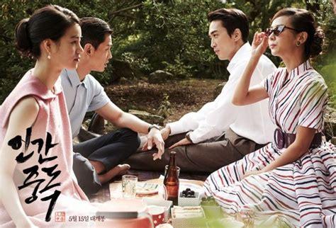film obsessed korea full movie ask k pop casting news and added new stills for the