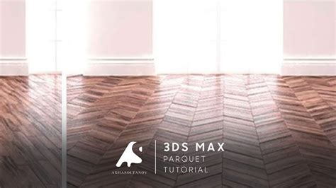 max tutorial interior parquet floor texture vray youtube