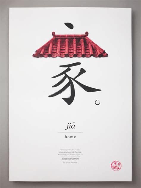 japan design best 25 japanese design ideas only on pinterest