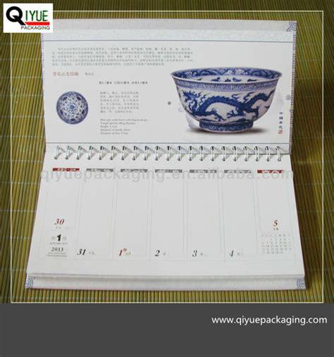 desain kalender kantor tahunan desain kalender desktop meja kantor kalender