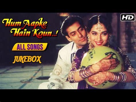 hum apke hai kaun mp3 songs free hum aapke hain koun all songs jukebox hd salman khan madhuri dixit evergreen