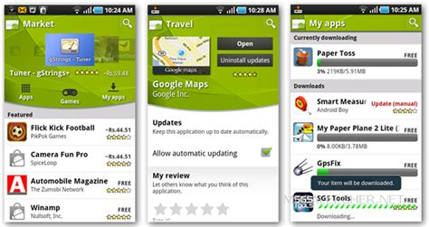 apk market app android market update apk file android development and hacking