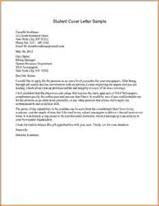 college student cover letter template 8 internship letter for students lease template