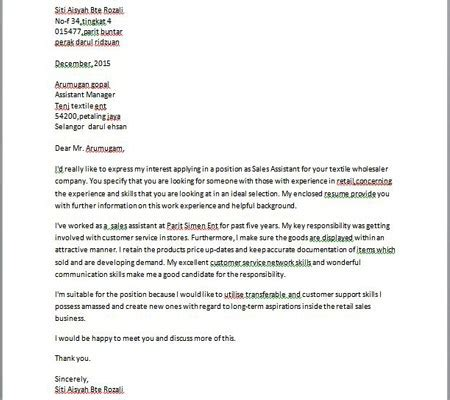 Contoh Surat Permohonan Pengalaman Kerja by Contoh Surat Permohonan Kerja Bahasa Contoh Resume