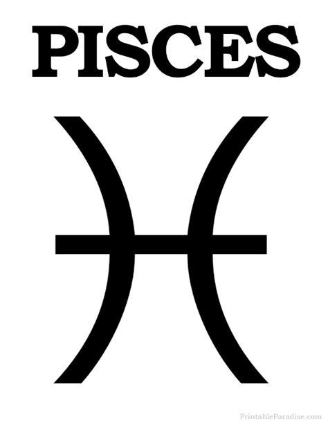 Printable Pisces Zodiac Sign - Print Pisces Symbol