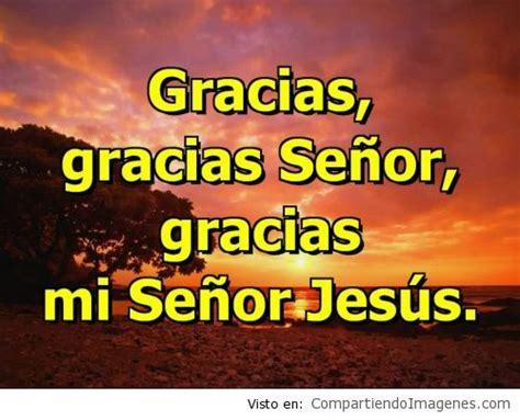 imagenes gracias señor jesus gracias se 241 or jesus imagenes cristianas para facebook