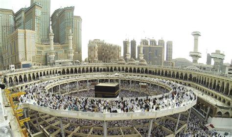 Kaos Islami Makkah hajj cartes des h 244 tels 224 la mecque et 224 m 233 dine