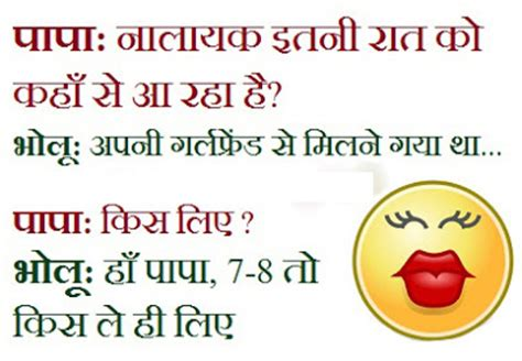 Wallpaper Whatsapp Jokes | funny jokes whatsapp wallpaper hellomasti com