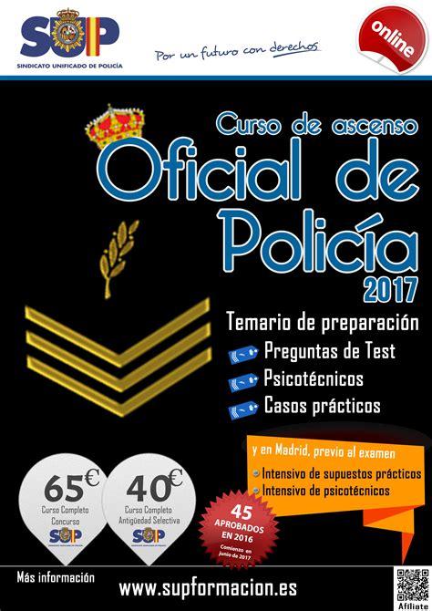 polica de jujuy inscripciones 2016 inscripciones para oficial de polica 2016 en jujuy