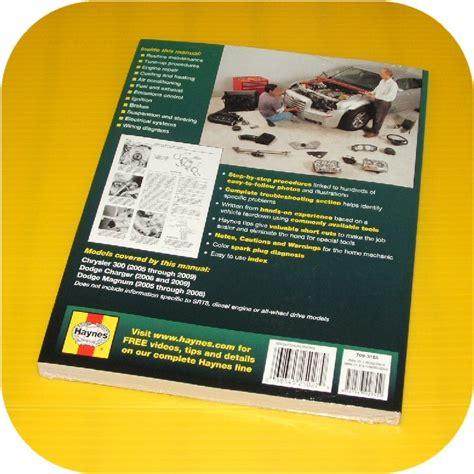 repair manual book dodge charger magnum chrysler 300 joetlc repair manual book dodge charger magnum chrysler 300 joetlc