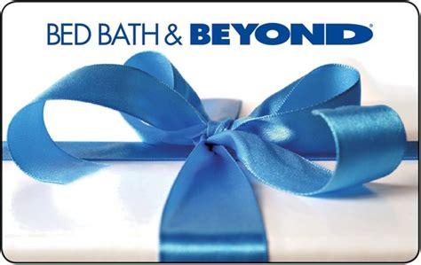 check bed bath and beyond gift card balance bed bath beyond gift card