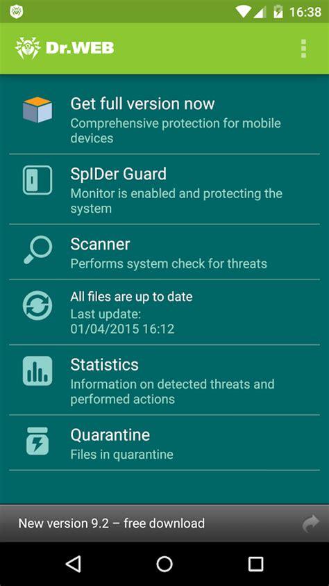dr web antivirus full version for pc download anti virus dr web light for pc
